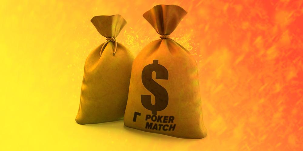 ПокерМатч и бонусы