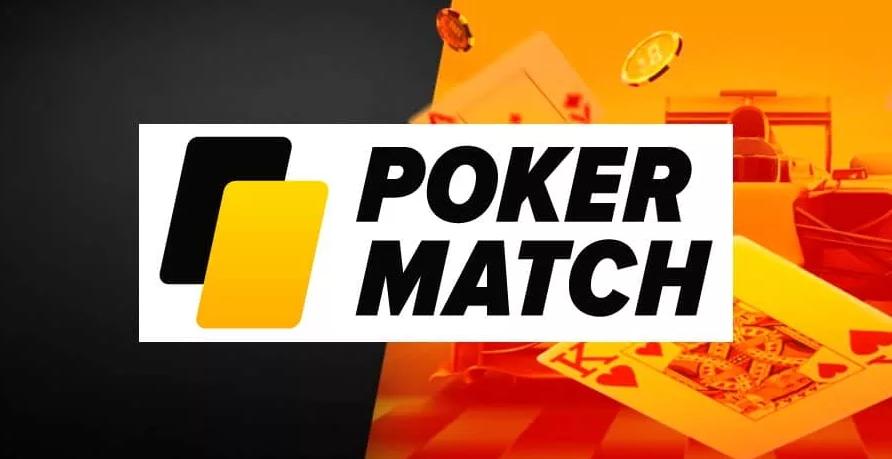 Играть на сайте ПокерМатч